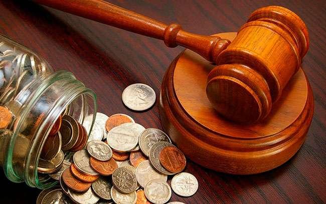 судебное взыскание